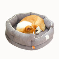 Winter Warm Washable Circular Dog Bed Sponge Comfy Sleeping Pet Bed Dog Bag & Mat: Pet Products, Dog Goods